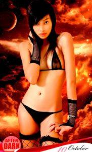 Sexy Bangkok Bargirl