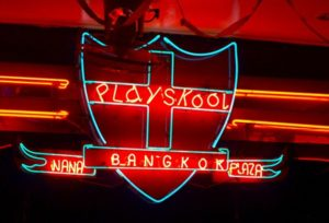 Playskool Nana Plaza