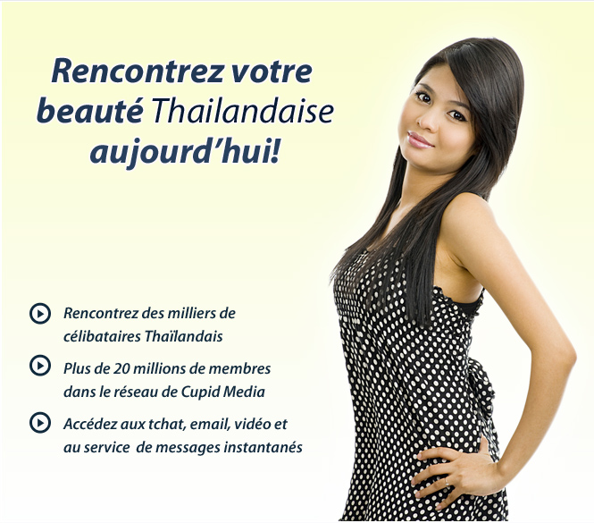 Translate rencontre from French to Thai - MyMemory